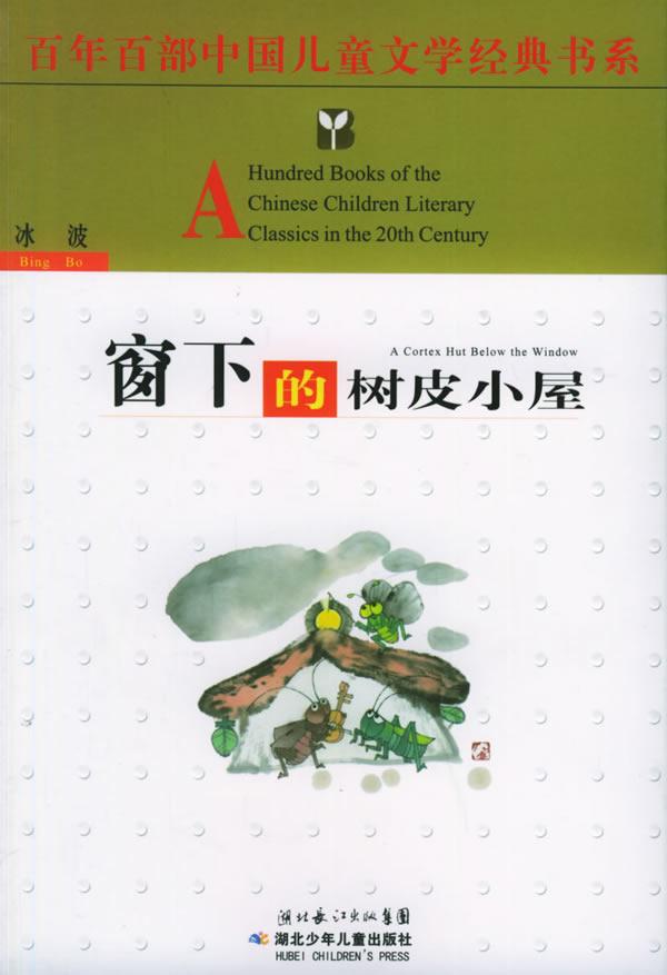 深圳少年儿童图书馆